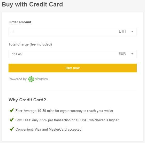 Binance ekraanikuva: osta pangakaardiga